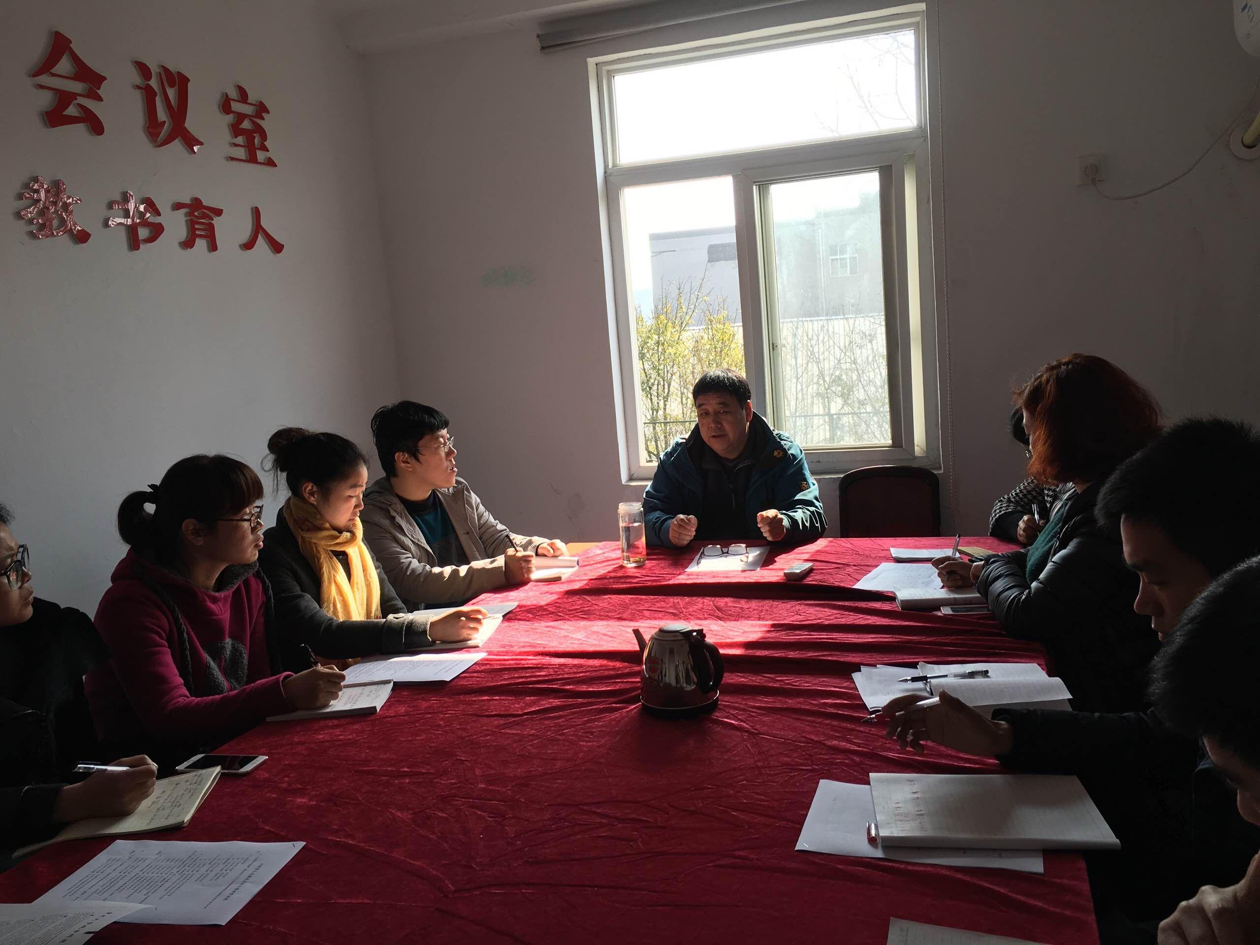 2016年2月26日大经管生态圈第一次骨干教师研讨会新闻